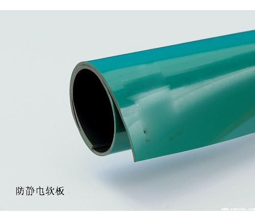PVC防静电板-002